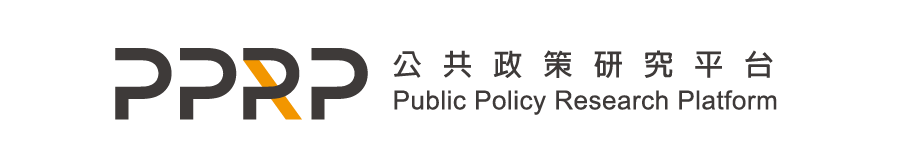 Public Policy Research Platform
